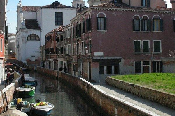 Ca' Gioiosa Venice - фото 17