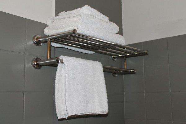 Hotel De Ploeg - фото 7