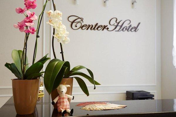 Центр Отель - фото 22