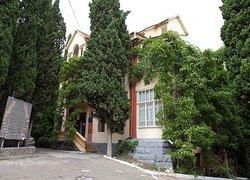 Фото 1 отеля Санаторий «Алуштинский» - Алушта, Крым