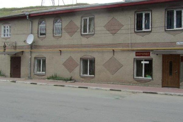 Мариамполь - 7
