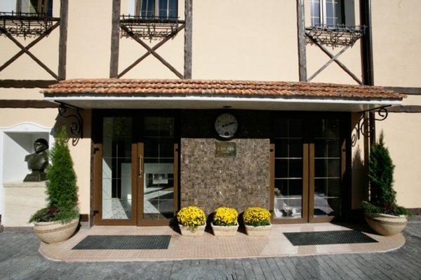 Отель Серовъ - фото 34