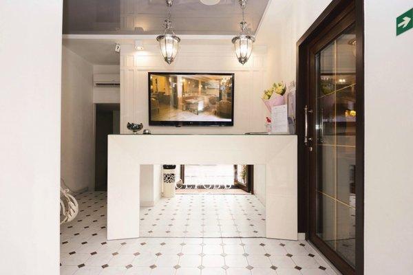 Отель Серовъ - фото 17