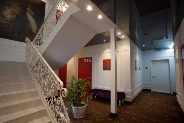 Отель Серовъ - фото 18