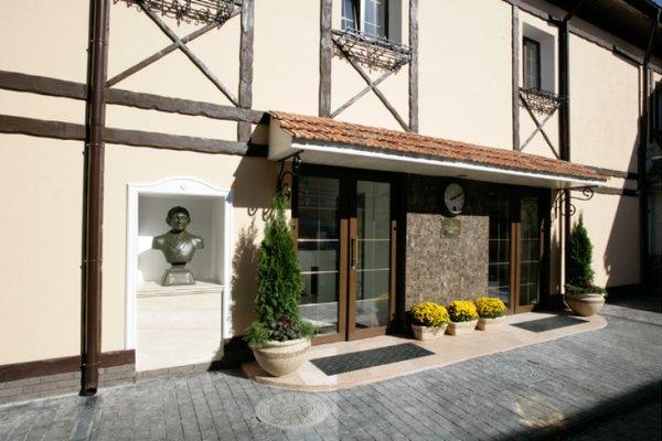 Отель Серовъ - фото 21