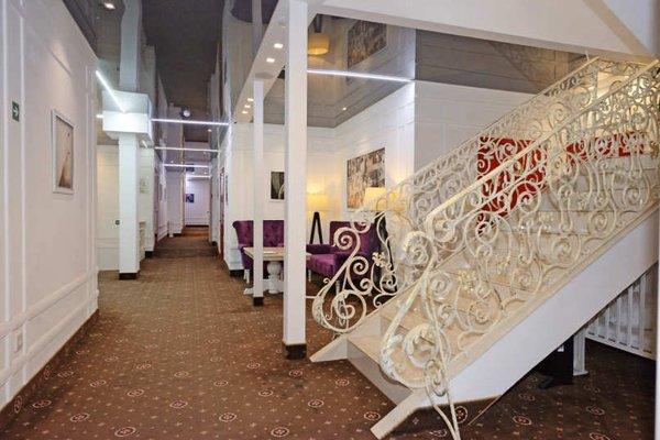 Отель Серовъ - фото 6