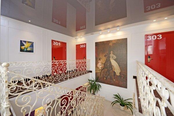 Отель Серовъ - фото 7