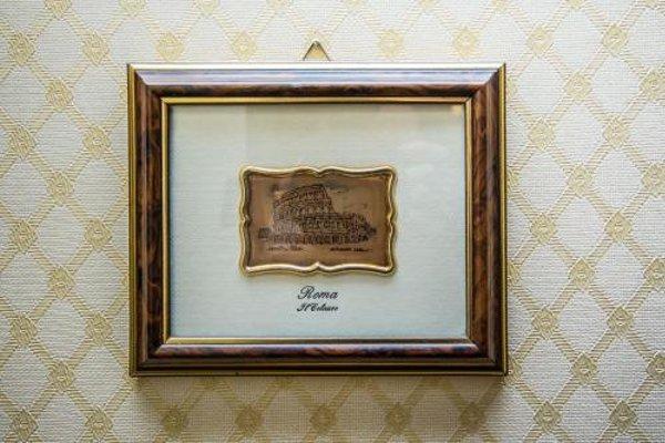 Апартаменты «На Свердлова 24» - 12