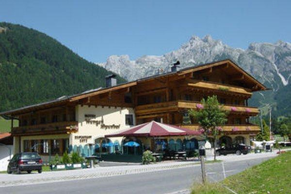 Hotel Wenger Alpenhof - фото 23