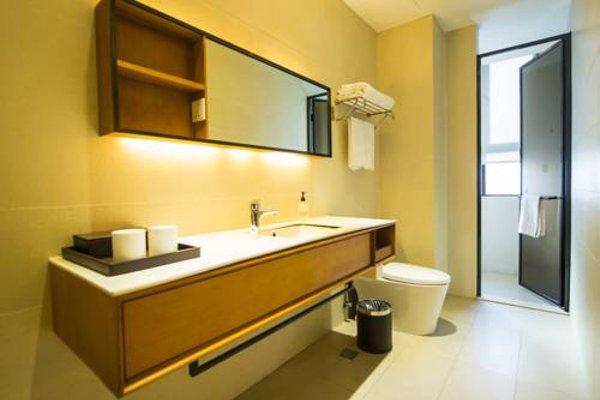 JI Hotel Guangzhou Xi Men Kou Branch - 11
