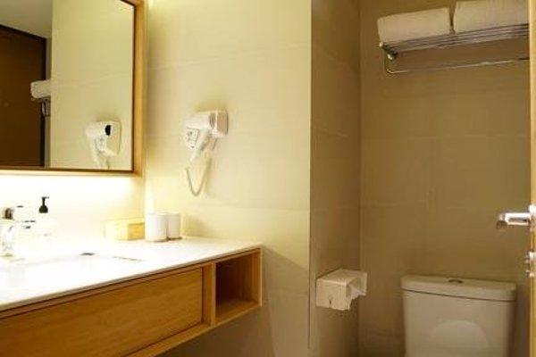 JI Hotel Guangzhou Xi Men Kou Branch - 16