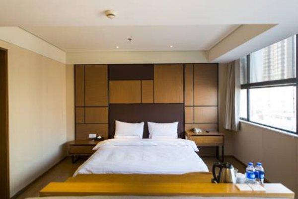 JI Hotel Guangzhou Xi Men Kou Branch - 3