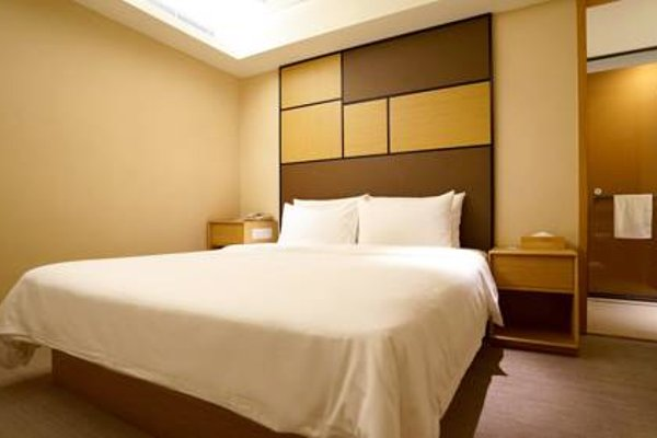 JI Hotel Guangzhou Xi Men Kou Branch - 4