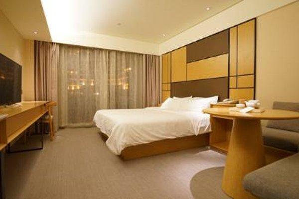 JI Hotel Guangzhou Xi Men Kou Branch - 9