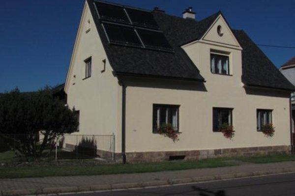 Ubytovani Sedlarik Mlade Buky - фото 33