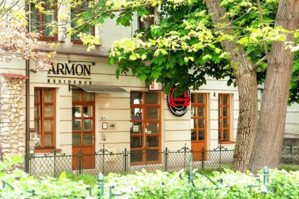 Armon Residence - фото 23