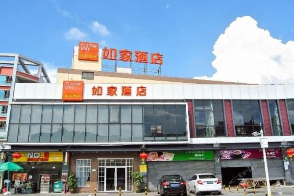 Home Inn Guangzhou Tianhe Park Huajing Xincheng - 15