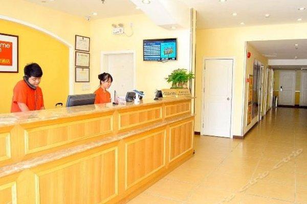 Home Inn Guangzhou Tianhe Park Huajing Xincheng - 16
