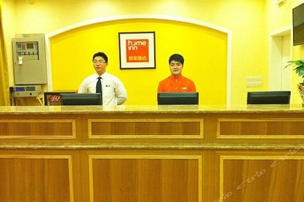 Home Inn Guangzhou Tianhe Park Huajing Xincheng - 17
