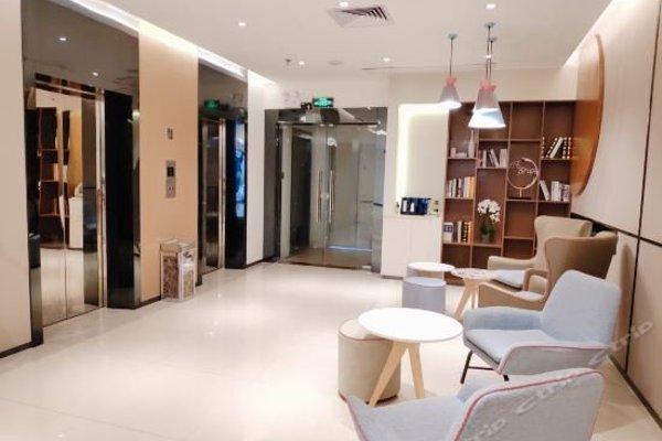 Home Inn Guangzhou Tianhe Park Huajing Xincheng - 19