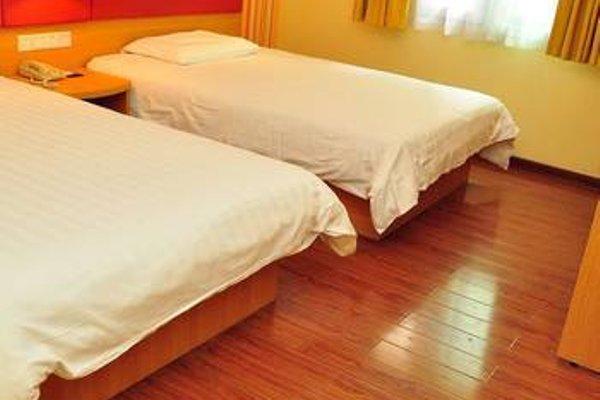 Home Inn Guangzhou Tianhe Park Huajing Xincheng - 5