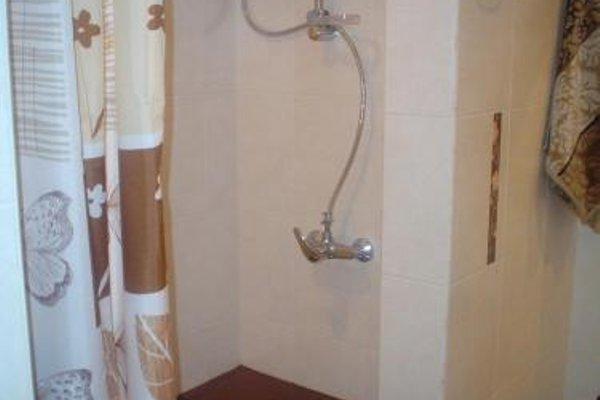 Ararat View Apartment - фото 16
