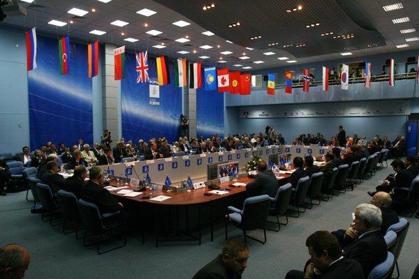 Байкал Бизнес Центр - 20