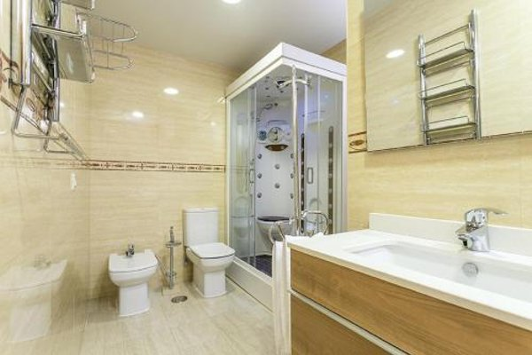 Apartments Center Madrid - фото 20