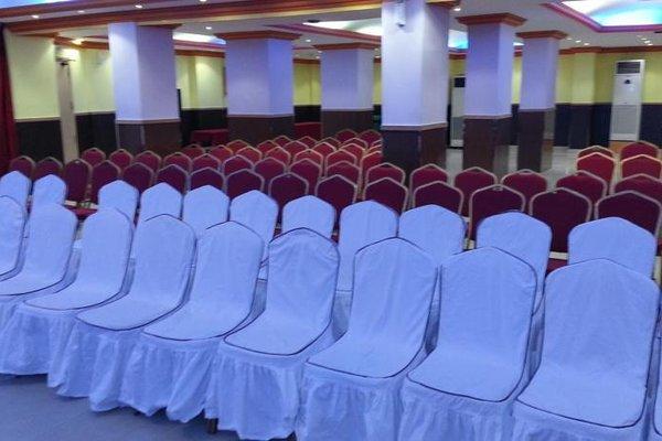 Al Rayan Hotel - фото 19