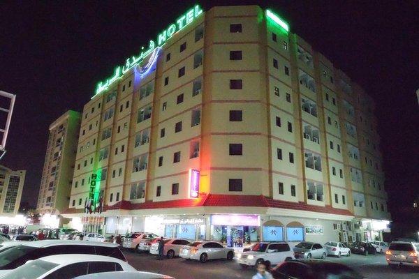 Al Rayan Hotel - фото 21