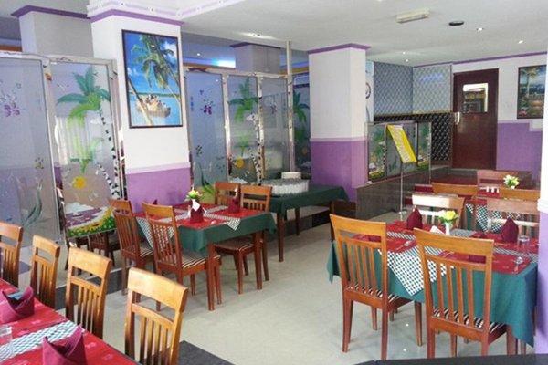 Al Rayan Hotel - фото 8