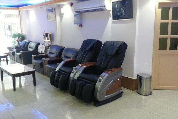 Al Rayan Hotel - фото 9