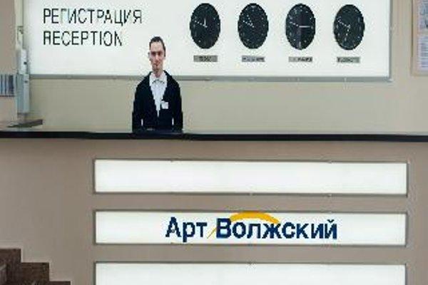 Аrt-Volzhskiy - фото 16