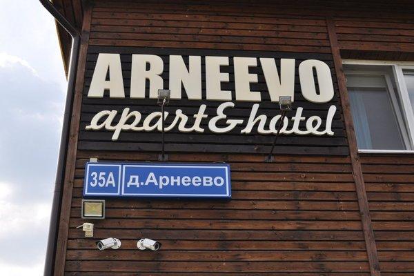 Апарт-отель Арнеево - фото 13