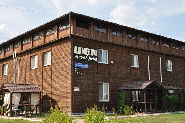 Апарт-отель Арнеево - фото 23