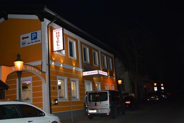 Hotel Austria - фото 23