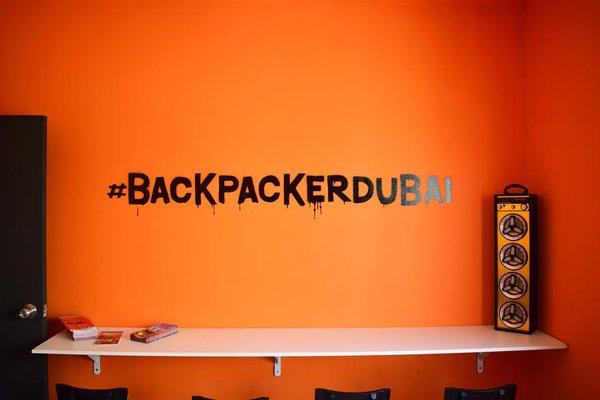 BackPacker Hostel - фото 19