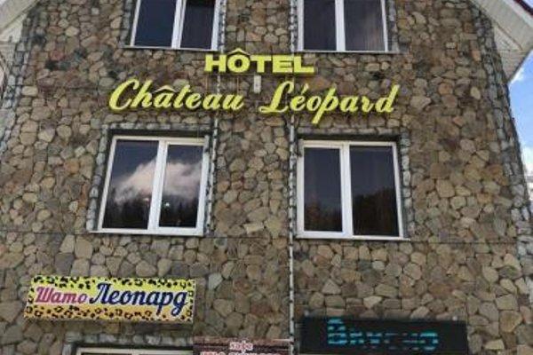 Шато Леопард - фото 19