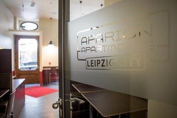 Aparion Apartments Leipzig City - фото 5