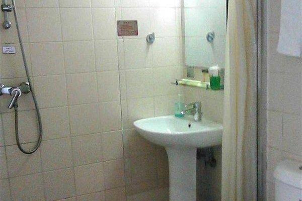 Beijing GOTO Modern Hotel - Qianmen - 10
