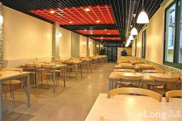Beijing GOTO Modern Hotel - Qianmen - 12