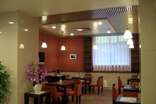 Beijing GOTO Modern Hotel - Qianmen - 15