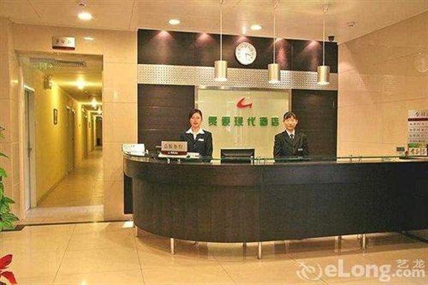 Beijing GOTO Modern Hotel - Qianmen - 18