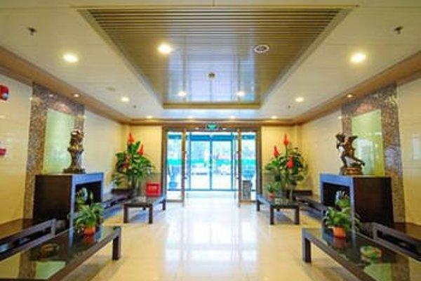Beijing GOTO Modern Hotel - Qianmen - фото 19