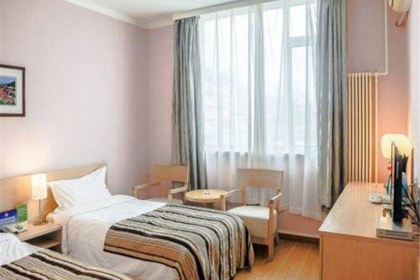 Beijing GOTO Modern Hotel - Qianmen - 4