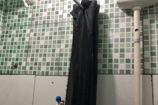 Hostel Carvalho Rosa - фото 8