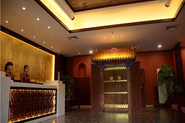 Man Tang Hong Hotel - фото 5