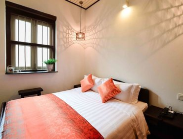 Guesthouse Sarang Paloh Heritage Stay