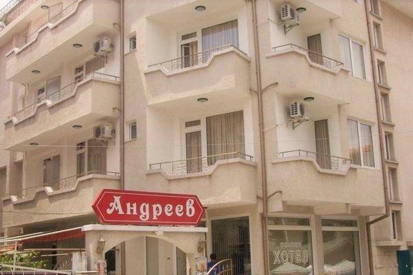 Hotel Andreev - фото 50