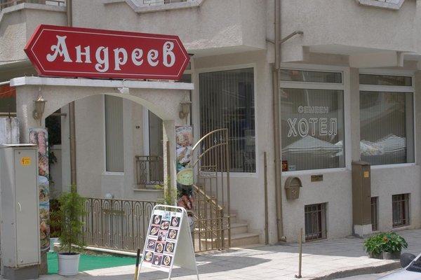 Hotel Andreev - фото 18